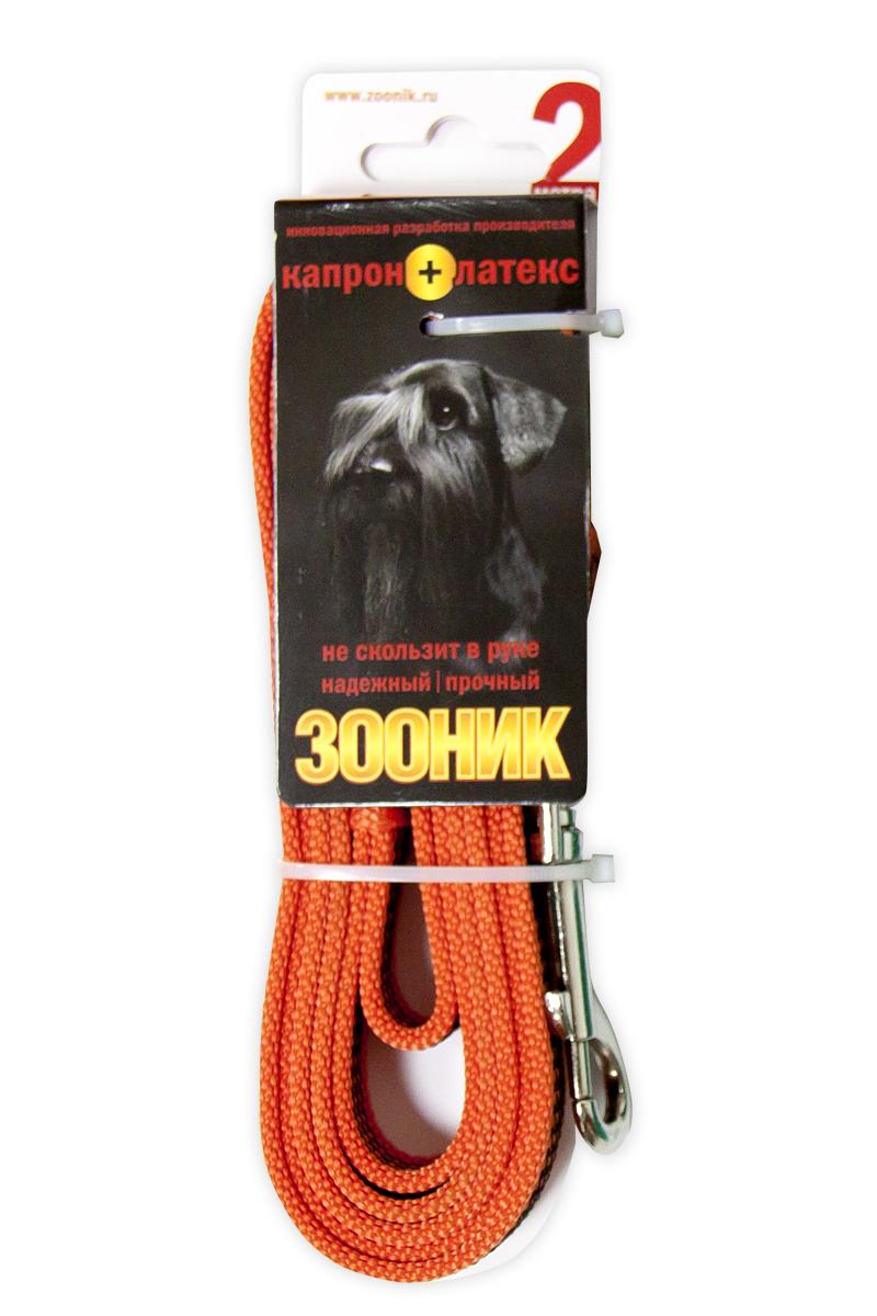 Поводок капроновый для собак Зооник, с латексной нитью, цвет: оранжевый, ширина 2 см, длина 2 м0120710Поводок для собак Зооник капроновый с латексной нитью. Инновационная разработка Российского производителя. Удобный в использовании: надежный, мягкий, не скользит в руке. Идеально подходит для прогулок и дрессировки собак. Поводок - необходимый аксессуар для собаки. Ведь в опасных ситуациях именно он способен спасти жизнь вашему любимому питомцу. Иногда нужно ограничивать свободу своего четвероногого друга, чтобы защитить его или себя от неприятностей на прогулке. Длина поводка: 2 м.