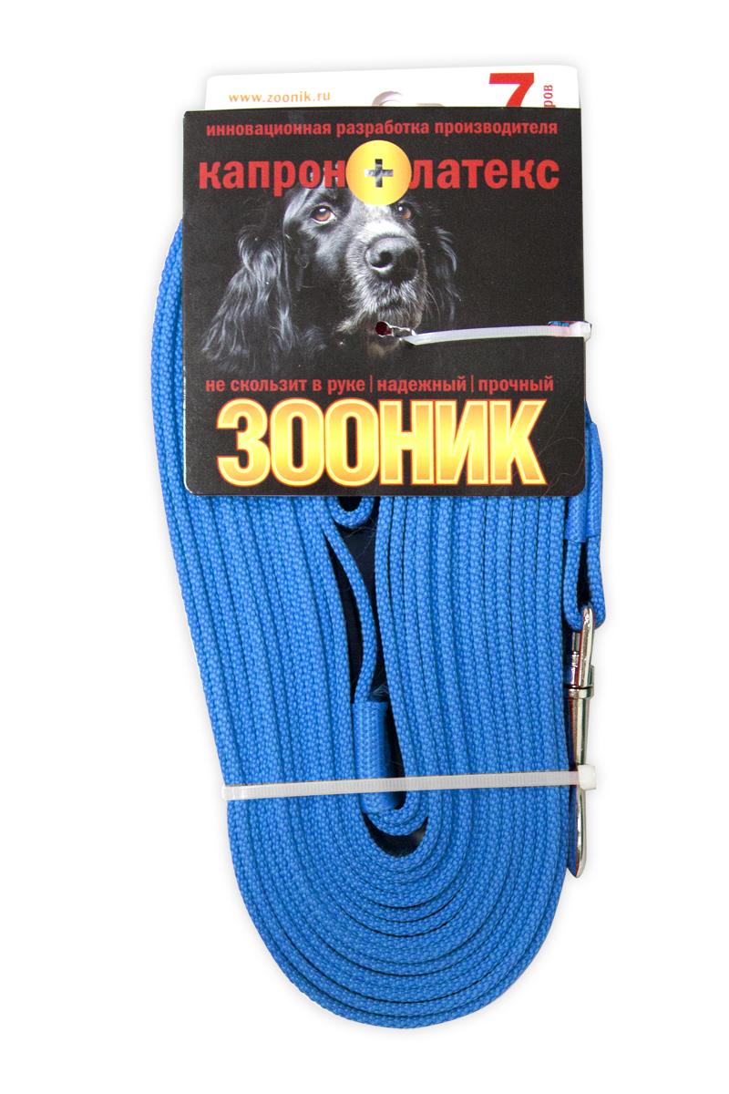 Поводок капроновый для собак Зооник, с латексной нитью, цвет: синий, ширина 2 см, длина 7 м0120710Поводок для собак Зооник капроновый с латексной нитью. Инновационная разработка Российского производителя. Удобный в использовании: надежный, мягкий, не скользит в руке. Идеально подходит для прогулок и дрессировки собак. Поводок - необходимый аксессуар для собаки. Ведь в опасных ситуациях именно он способен спасти жизнь вашему любимому питомцу. Иногда нужно ограничивать свободу своего четвероногого друга, чтобы защитить его или себя от неприятностей на прогулке. Длина поводка: 7 м.