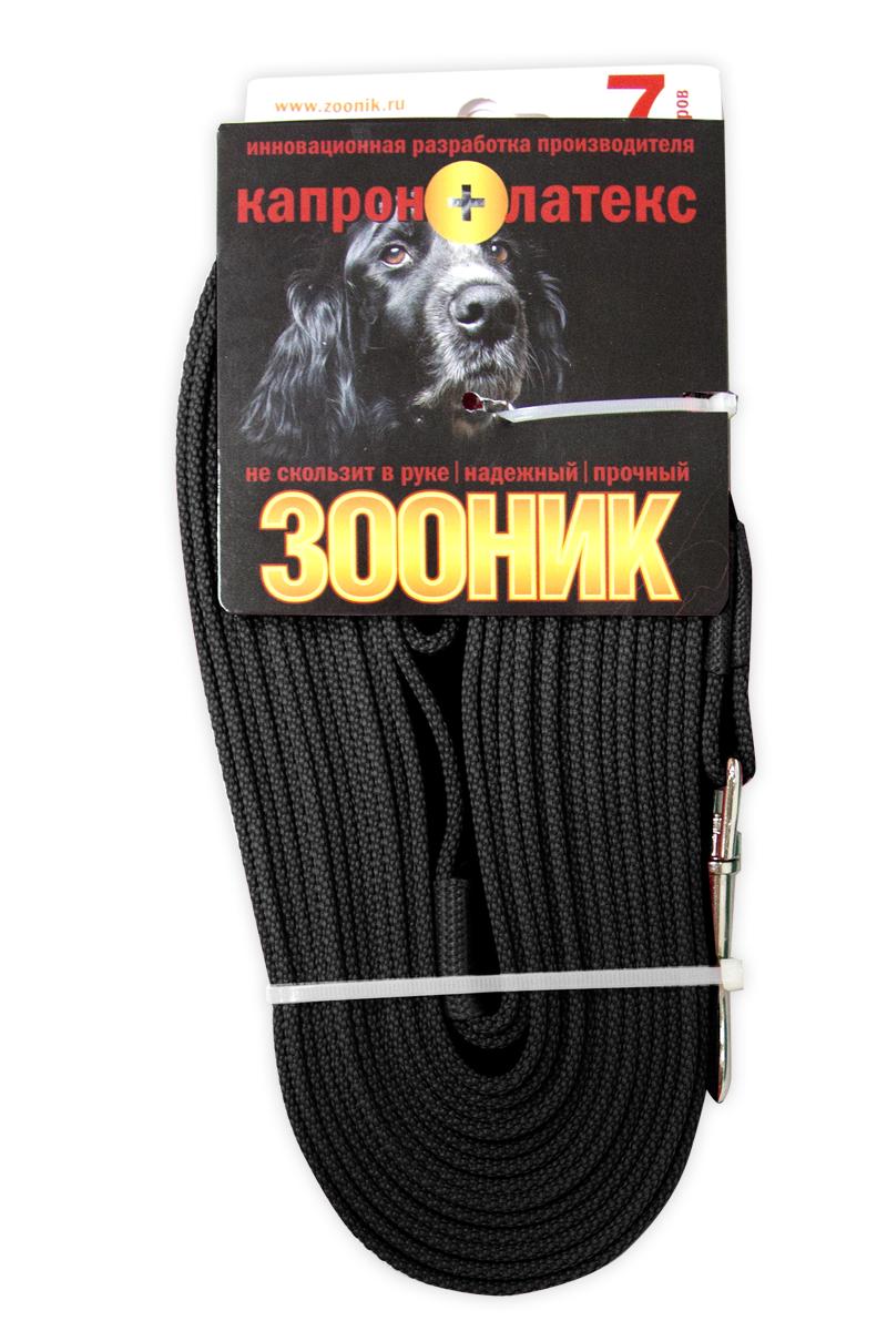 Поводок капроновый для собак Зооник, с латексной нитью, цвет: черный, ширина 2 см, длина 7 м0120710Поводок для собак Зооник капроновый с латексной нитью. Инновационная разработка Российского производителя. Удобный в использовании: надежный, мягкий, не скользит в руке. Идеально подходит для прогулок и дрессировки собак. Поводок - необходимый аксессуар для собаки. Ведь в опасных ситуациях именно он способен спасти жизнь вашему любимому питомцу. Иногда нужно ограничивать свободу своего четвероногого друга, чтобы защитить его или себя от неприятностей на прогулке. Длина поводка: 7 м.