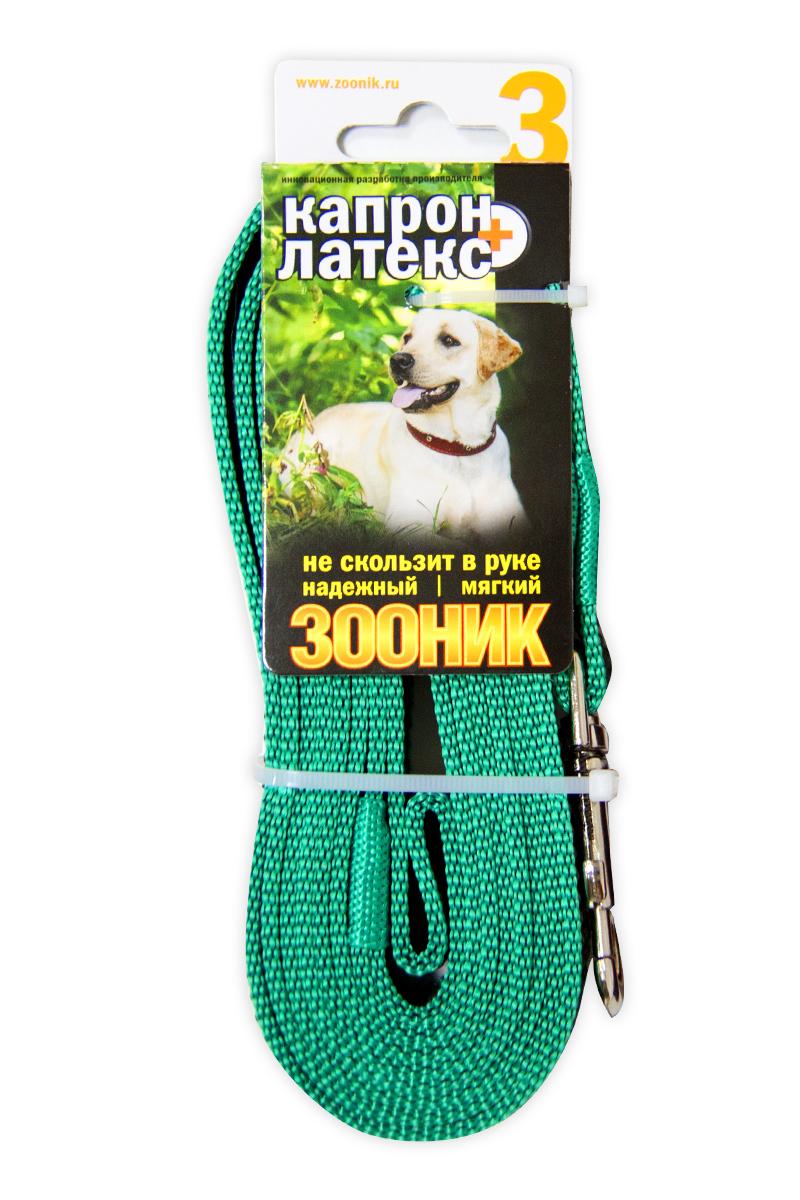 Поводок капроновый Зооник, с двойной латексной нитью, цвет: зеленый, ширина 20 мм, длина 3 м0120710Поводок ЗООНИК капроновый с ДВОЙНОЙ ЛАТЕКСНОЙ НИТЬЮ. Инновационная разработка Российского производителя. Удобный в использовании: надежный, мягкий, не скользит в руке. Идеально подходит для прогулок и дрессировки собак. Длина поводка 3м. Ширина ленты 20мм. Цвет зеленый.