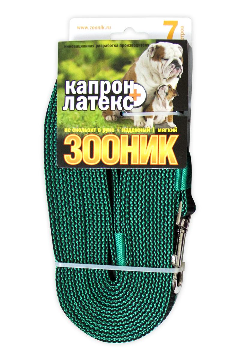 Поводок капроновый для собак Зооник, с двойной латексной нитью, цвет: зеленый, ширина 2 см, длина 7 м11437-1Поводок для собак Зооник капроновый с двойной латексной нитью. Инновационная разработка Российского производителя. Удобный в использовании: надежный, мягкий, не скользит в руке. Идеально подходит для прогулок и дрессировки собак. Поводок - необходимый аксессуар для собаки. Ведь в опасных ситуациях именно он способен спасти жизнь вашему любимому питомцу. Иногда нужно ограничивать свободу своего четвероногого друга, чтобы защитить его или себя от неприятностей на прогулке. Длина поводка: 7 м.