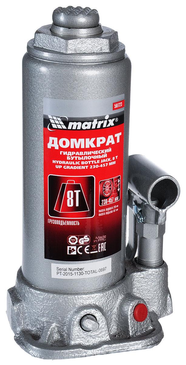 Домкрат гидравлический бутылочный Matrix, 8 т, высота подъема 23–45,7 см50723Гидравлический домкрат Matrix с клапаном безопасности предназначен для подъема груза массой до 8 тонн. Домкрат является незаменимым инструментом в автосервисе, часто используется при проведении ремонтно-строительных работ. Минимальная высота подхвата составляет 23 см. Максимальная высота, на которую домкрат может поднять груз, составляет 45,7 см. Этой высоты достаточно для установки жесткой опоры под поднятый груз и проведения ремонтных работ. Клапан безопасности предотвращает подъем груза, масса которого превышает заявленную производителем массу.