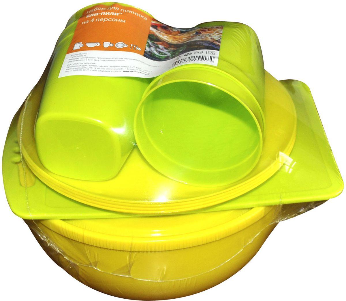 Набор для пикника Plastic Centre Ели-пили, на 4 персоныПЦ1910МИКСНабор прекрасно подойдет для организации пикника на природе на 4 человека. Разделочная доска пригодится для резки овощей и зелени. В объемную миску с крышкой хорошо сложить приготовленный шашлык, а столовых приборов, стаканов и маленьких салатников хватит на целую компанию. Легкий и прочный пластик подходит для многократного использования.