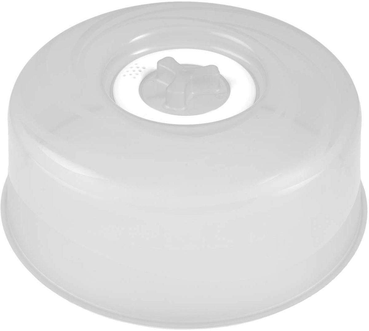 Крышка для СВЧ Plastic Centre Galaxy, с паровыпускным клапаном, цвет: прозрачный, диаметр 25 смПЦ2290ПРКрышка для СВЧ ? необходимая вещь в каждом хозяйстве. Наша крышка для СВЧ с паровыпускным клапаном предохраняет внутреннюю поверхность микроволновой печи от брызг во время разогрева пищи. Изготовлена из высококачественного пищевого пластика.