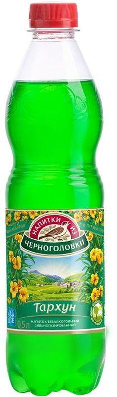 """Напитки из черноголовки """"Тархун"""" напиток безалкогольный сильногазированный, 0,5 л 010500-0028280"""