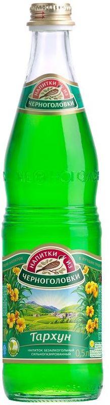 Тархун напиток безалкогольный сильногазированный, 0,5 л010500-0016321Напиток Лимонад Тархун был создан в Грузии1889 года, именно тогда молодой аптекарь Митрофан Лагидзе впервые приготовил напиток из настоя эстрагона и минеральной воды. Классическая технология производства лимонада Тархун была зарегистрирована в 1971 году и используется компанией АКВАЛАЙФ и по сей день. В качестве основного компонента используется настой эстрагона, произрастающего в Грузии, Армении, на Алтае. Напиток, приготовленный по классической рецептуре, является источником полезных веществ, которые укрепляют иммунитет и нормализуют аппетит.