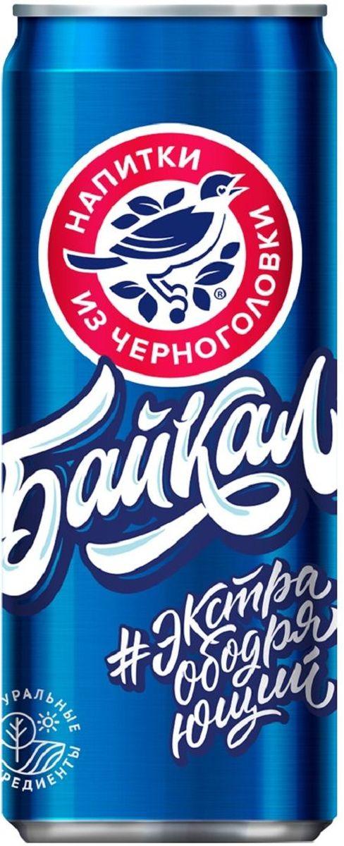 """Напитки из черноголовки """"Байкал"""" напиток безалкогольный сильногазированный, 0,33 л 010500-0026710"""