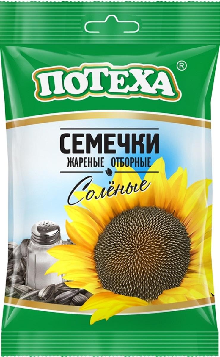 Потеха семечки жареные соленые, 80 г0120710Потеха – вкусные, хрустящие, ароматные и равномерно обжаренные черные соленые семечки. Наша семечка тщательно шлифуется, благодаря чему получает гладкую поверхность и даже после обжарки не пачкает рук! Обжаренные по особым рецептам, семечки Потеха - не просто вкусные, но и невероятно ароматные.