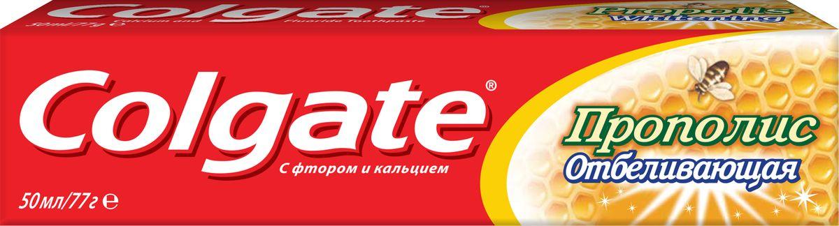 Colgate Зубная паста Прополис отбеливающая 50 гр28420_красныйЗубная паста Colgate Прополис «Отбеливающая». cодержит прополис и очищающие микрочастицы.