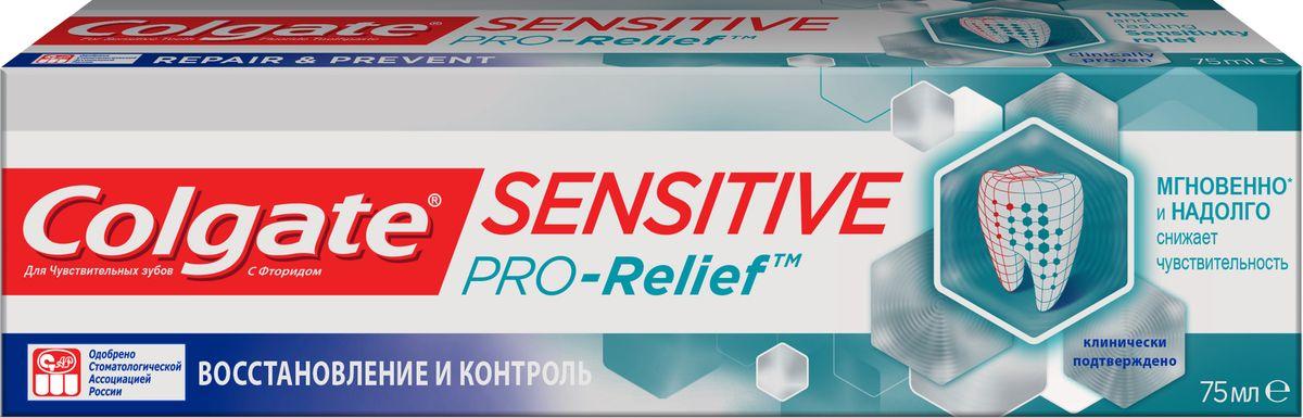 Colgate Зубная паста Sensitive Pro-Relief Восстановление и Контроль, 75 мл0401533010Мгновенно и надолго снижает чувствительность. Эксклюзивная технология Pro-Argin для мгновенного запечатывания открытых дентинных канальцев и восстановления чувствительных участков зубов. Запечатывание дентинных канальцев приводит к мгновенному снижению или избавлению от повышенной чувствительности зубов.