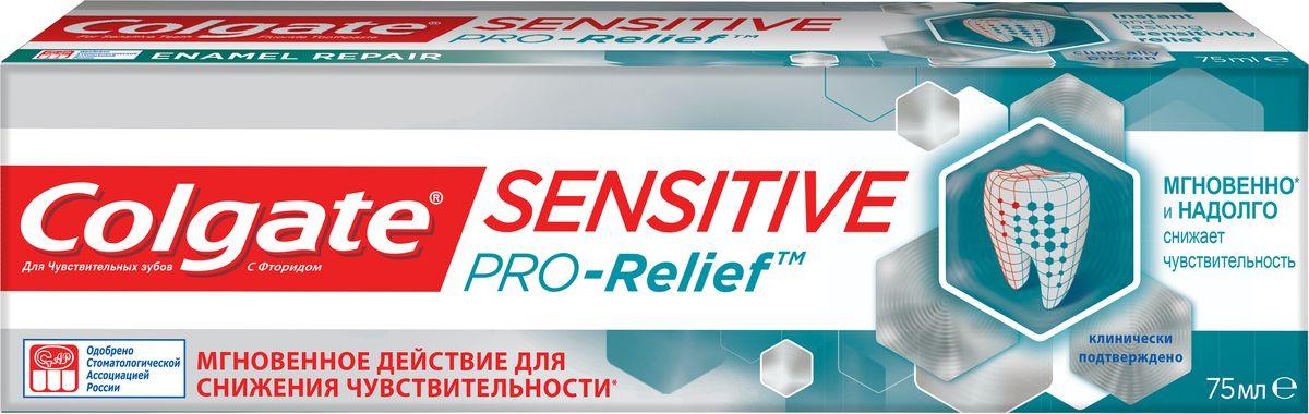 Зубная паста Colgate Sensitive Pro-Relief, 75 млFTH39377Первая уникальная зубная паста, обеспечивающая мгновенное снижение повышенной чувствительности зубов надолго. Содержит клинически подтвержденную PRO-ARGIN формулу. Запечатывает дентинные канальцы, ведущие к чувствительным нервным окончаниям,блокируя болезненные ощущения. Запечатывающий слой практически не разрушается под воздействием кислот, т.к. богат кальцием. Характеристики: Объем: 75 мл. Изготовитель: Бразилия. Товар сертифицирован.