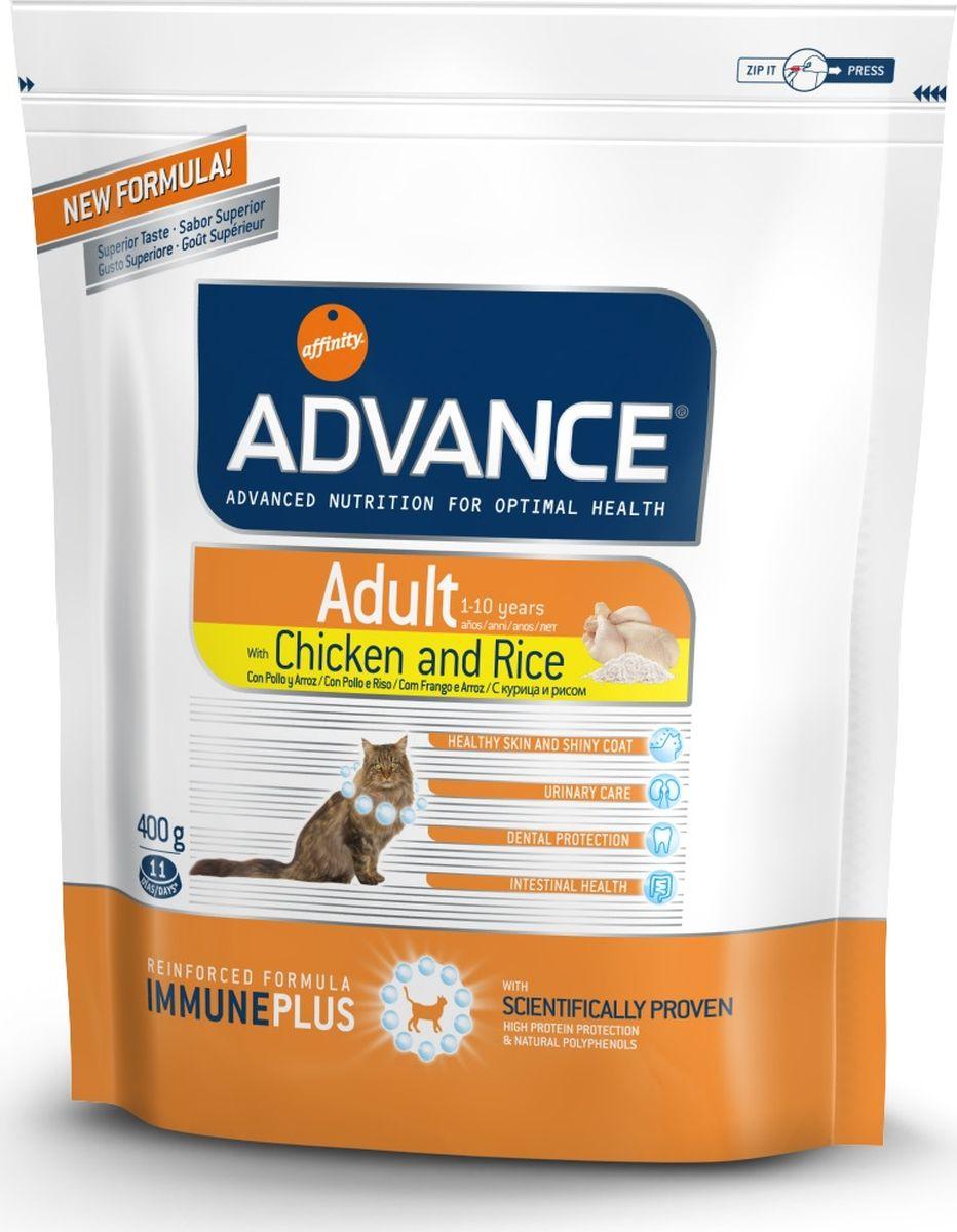 Корму сухой Advance для взрослых кошек: курица и рис Adult C&R, 0,4 кг. 9222090120710Advance – высококачественный корм супер-премиум класса Испанской компании Affinity Petcare, которая занимает лидирующие места на Европейском и мировом рынках. Корм разработан с учетом всех особенностей развития и жизнедеятельности собак и кошек. В линейке кормов Advance любой хозяин может подобрать необходимое питание в соответствии с возрастом и уникальными особенностями своего животного, а также в случае назначения специалистами ветеринарной диеты. Курица (21%), маис, дегидрированное мясо курицы,маисовый глютен, рис (8%), животный жир, гидролизированный белок животного происхождения, дегидрированный белок свинины, гидролизированный белок рыбы,яичный порошок, дрожжи, рыбий жир, хлористый калий, плазменный протеин, соль, природные полифенолы.Affinity Petcare имеет собственную лабораторию, а также сотрудничает со множеством международных исследовательских центров, благодаря чему специалисты постоянно совершенствуют рецептуру и полезные свойства своих кормов.В составе главным источником белка является СВЕЖЕЕ мясо, благодаря которому корм обладает высокими вкусовыми качествами, а также высокой питательной ценностью.