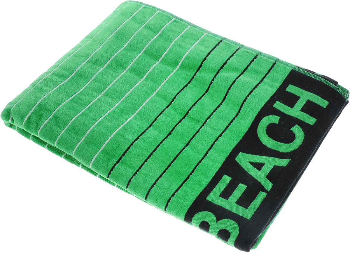 Полотенце пляжное Toalla Beach, цвет: зеленый, 90 x 160 см6118953Пляжное полотенце Toalla Beach выполнено из 100% натурального египетского хлопка. Изделие оформлено принтом в полоску, бордюр украшен надписью: Beach. Ткань полотенца обладает высокой плотностью и мягкостью, отличается высоким качеством и длительным сроком службы. В процессе эксплуатации материал становится только мягче и приятнее на ощупь. Египетский хлопок не содержит линта (хлопковый пух), поэтому на ткани не образуются катышки даже после многократных стирок и длительного использования. Сверхдлинные волокна придают ткани характерный красивый блеск. Полотенце отлично впитывает влагу и быстро сохнет. Такое полотенце отлично подойдет для использования дома и на пляже и станет практичным приобретением.