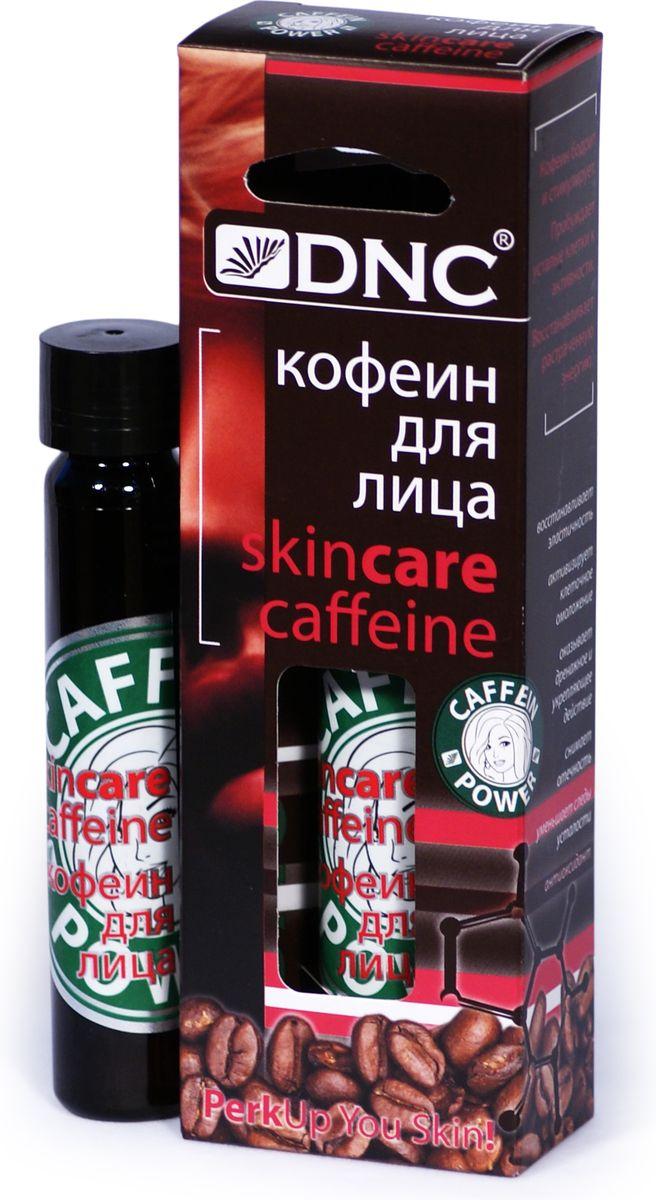 DNC Кофеин для лица, 26 мл4751006752863Кофеин, поддержанный вспомогательными компонентами геля, работает сразу на нескольких уровнях кожи. Вызывает сужение пор, визуально выравнивая кожу. Освежает цвет лица, усиливая приток крови к верхним слоям кожи. Инициирует ускоренный клеточный обмен и очищение от ороговевших слоев. Обновляет липидный слой, восстанавливая наполненность кожи.Для лица, шеи и декольте.