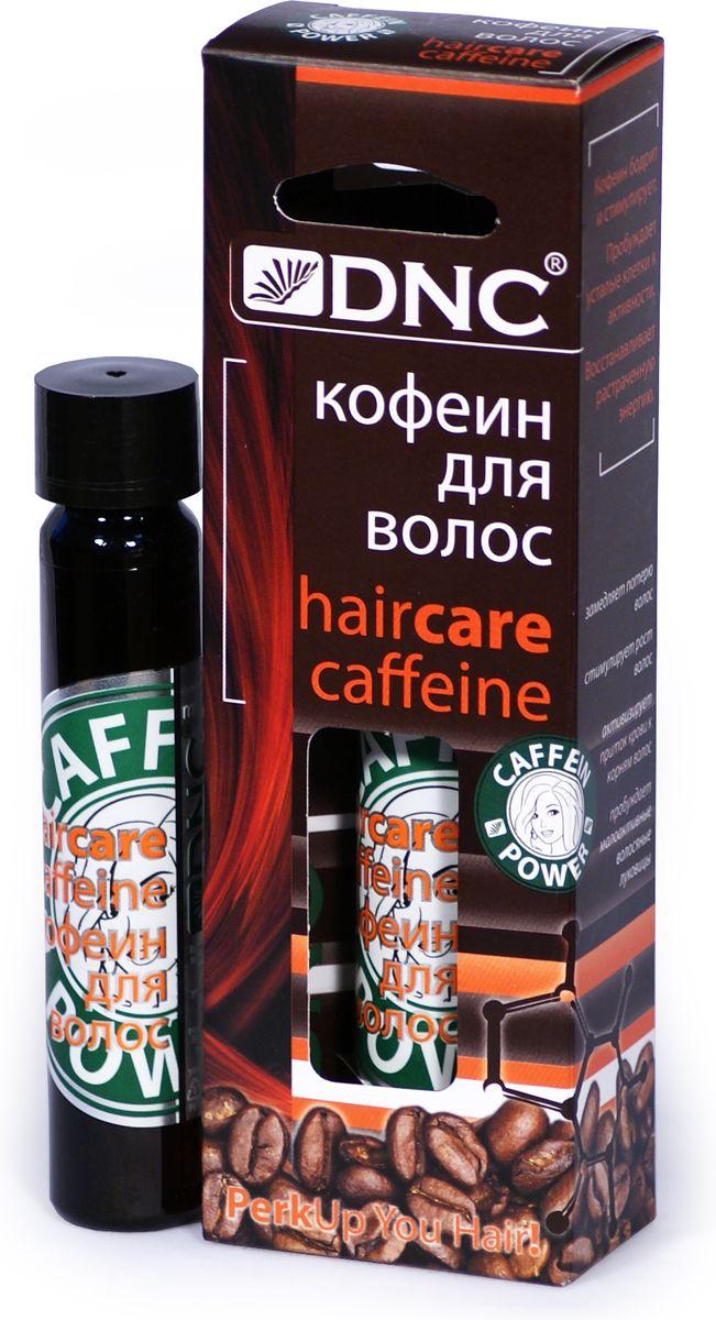 DNC Кофеин для волос, 26 млFS-00897Кофеин хорошо проникает и накапливается в фолликулах, активизируя рост волос, уменьшает их выпадения, контролируя уровень тестостерона. Увлажняет кожу и укрепляет защитные барьеры кожи головы, способствуя здоровому и активному функционированию корней волос.