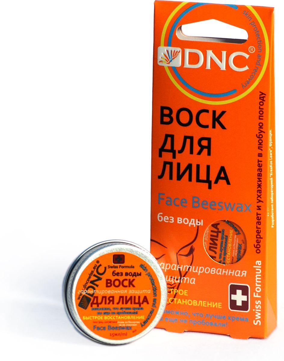DNC Воск для лица, 15 мл4751006756618Гарантированная защита и быстрое восстановление в любую погоду. Воск можно наносить прямо на морозе, под дождем, ветром или палящим солнцем. Создает естественный защитный барьер, оберегающий нежную кожу от повреждений. Отлично действует как насыщенная и концентрированная ночная маска для восстановления и питания.Придает коже упругость, свежесть и сияние.