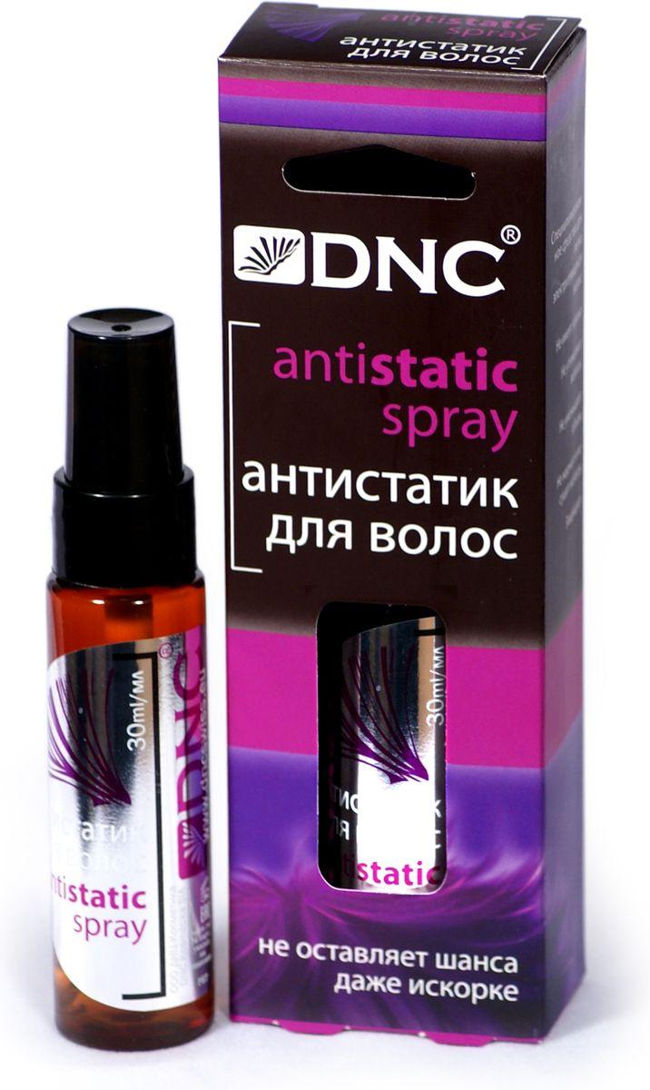DNC Антистатик для волос, 30 мл4751006751965Специализированное средство для легко электризующихся волос, не имеет запаха, не утяжеляет волосы, не уменьшает объем, не жирнит и не сушит волосы. Это средство - спасение для непослушных наэлектризованных волос, которые стоят ореолом вокруг головы, не расчесываются и не укладываются. Состав не создает видимой или ощутимой пленки, при этом не позволяет статическому электричеству скапливаться на волосах. Облегчает расчесывание и формирование прически. Защищает волосы от повреждений во время горячей укладки.