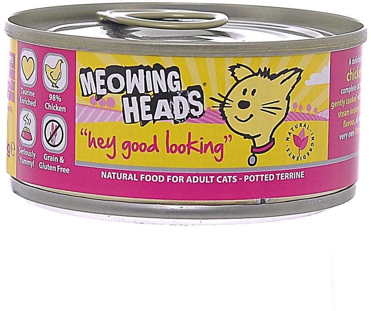 Консервы Barking Heads Эй, красавчик! для кошек, с курицей и рисом, 100 г0120710Консервы Barking Heads - это обед аристократа. Пусть питомец почувствует всю вашу любовь! Отличный вкус, нежный аромат натурального корма и заботливый хозяин рядом - что еще нужно счастливому питомцу! Консервы можно использовать в качестве полнорационного корма.Состав: 98% курицы (70% свежего куриного филе, 28% куриного бульона), минералы, лососевый жир, подсолнечное масло.гарантированный анализ: белок 10.7%, жиры 6.7%, зола 2.4%, клетчатка 0.5%, влага 79%. Витамины (на кг): таурин 1500 мг/кг, витамин D3 200IU/кг, витамин E 30 мг/кг. Комплекс микроэлементов: моногидрат сульфата цинка 15 г, моногидрат сульфата марганца 3 г, иодат кальция 0.75 мгТовар сертифицирован.