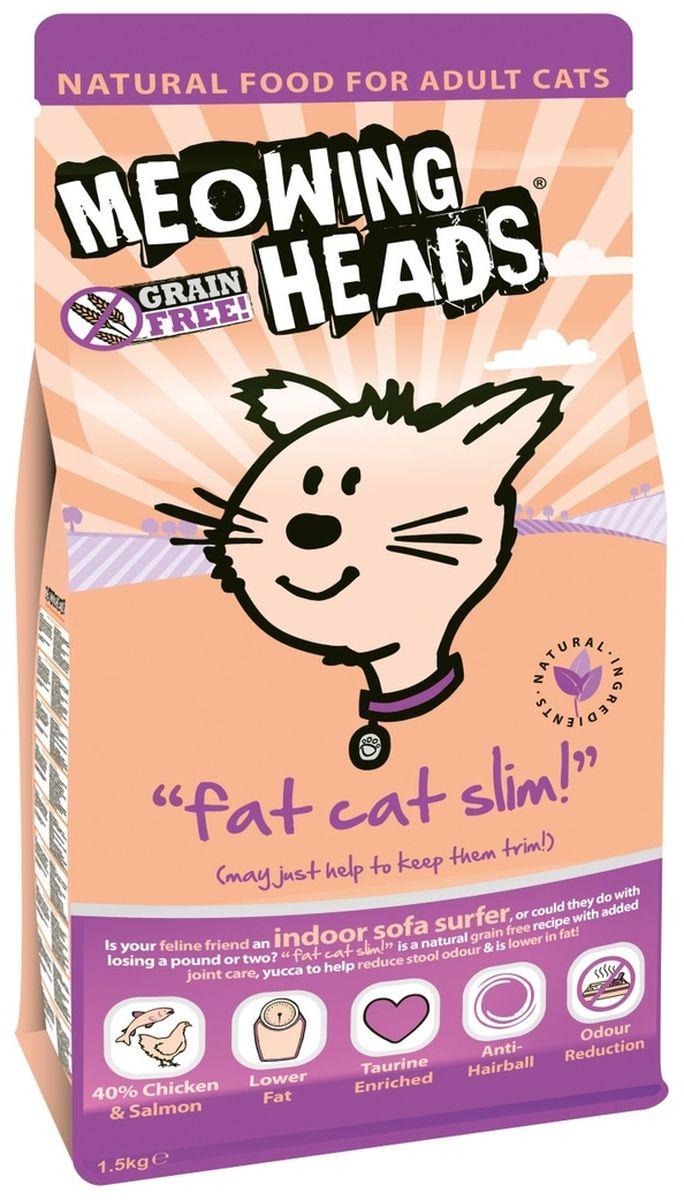 """Корм сухой Barking Heads Худеющий толстячок для кошек с избыточным весом, с курицей и лососем, 1,5 кг20740Полноценный корм для взрослых кошек """"Fat Cat Slim"""" (легкий корм для взрослых кошек с курицей и лососем) Источники белков в составе этого корма — курица и лосось. Корм содержит пониженное количество жиров, морковь, люцерну и горох (источники натуральной клетчатки), а также экстракт юкки и специальный комплекс защиты суставов. Эти ингредиенты вместе с другими составляющими помогают вашей кошке поддерживать оптимальный вес. Состав: Сушеное куриное мясо 17%, Свежеприготовленный лосось 16%, Куриный жир 2.5%, Куриные субпродукты 2.5%, Лососевый жир 2%, Сушеная рыба, Батат, Гороховый крахмал, Сухой яичный продукт, Растительная клетчатка, Сушеный томат, Водоросли, Сушеная морковь, Сушеная клюква, Юкка, Комплекс для защиты суставов (Глюкозамин 30мг/кг, МСМ 30мг/кг, Хондроитин 20мг/кг) Гарантированный анализ: Белок 38%, Процент содержания жира 13%, Клетчатка 4,5%, Зола 9,2%, Влага 7%, Омега-6 1,6%, Омега-3 1,2%, Таурин 1000 мг/кг, L-карнитин 460 мг. Витамины и микроэлементы: Витамин А..."""