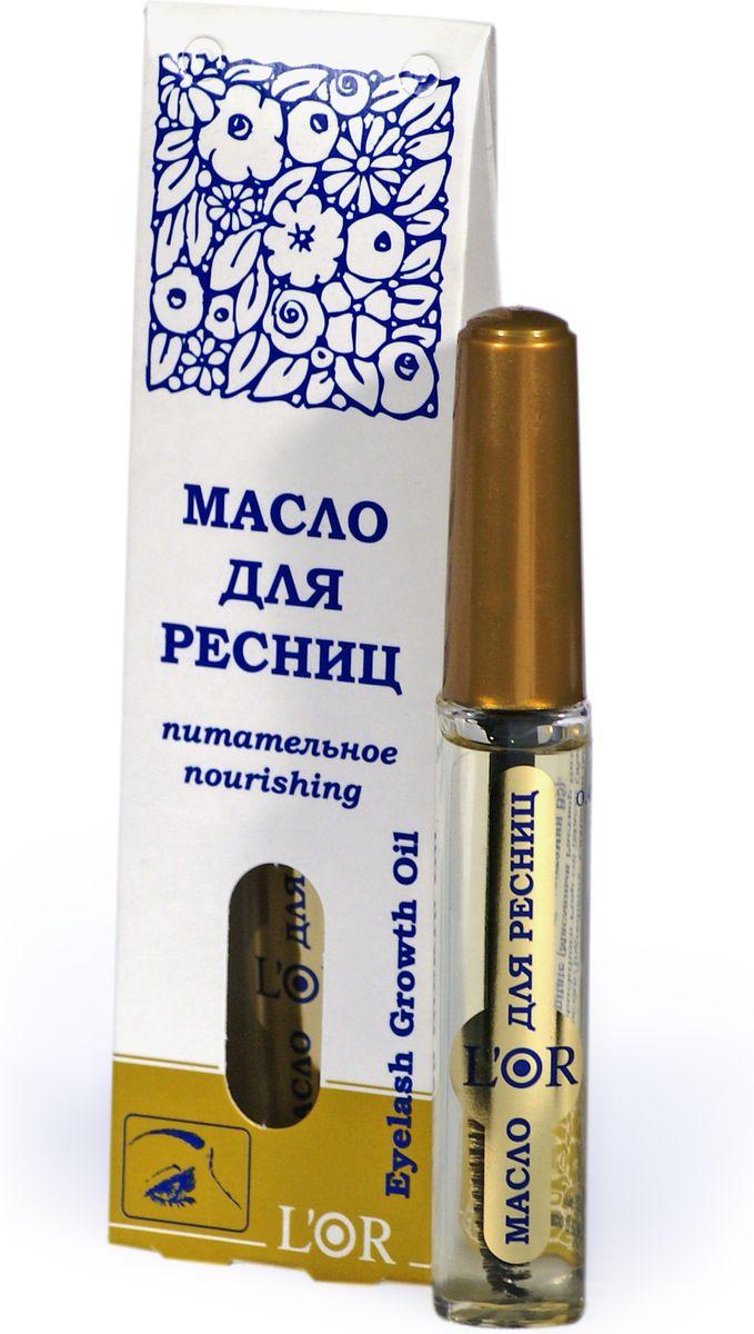 DNC Масло косметическое для ресниц и бровей LOR, питательное, 12 мл34650_голубой, розовыйКасторовое масло укрепляет ослабленные волоски, увлажняет и обеспечивает их необходимыми питательными веществами, способствует их росту. Облепиховое масло, содержащее большое количество витаминов и микроэлементов, улучшает структуру волосков, укрепляя и делая их более гладкими.