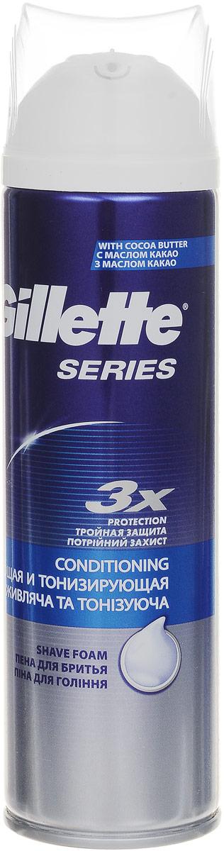 Gillette TGS Пена для бритья Conditioning, питающая и тонизирующая, с маслом какао, 250 мл1101Gillette TGS Пена для бритья Conditioning, питающая и тонизирующая, с маслом какао, 250 мл