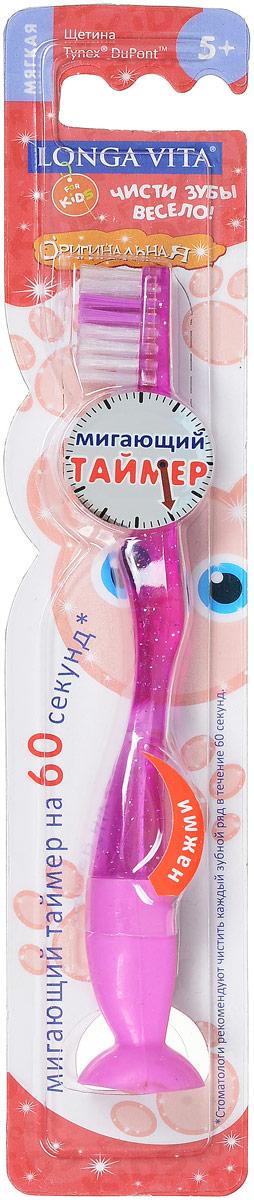 Детская зубная щетка Longa Vita, с мигающим таймером, мягкая. Цвет: сиреневый. 95893 (F-32S)95893_сиреневыйДетская зубная щетка Longa Vita, с мигающим таймером, мягкая. Цвет: сиреневый. 95893 (F-32S)