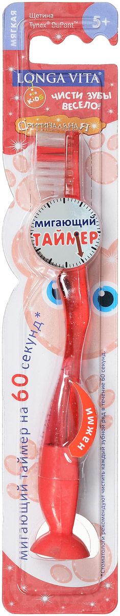 Детская зубная щетка Longa Vita, с мигающим таймером, мягкая. Цвет: красный. 95893 (F-32S)95893_красныйДетская зубная щетка Longa Vita, с мигающим таймером, мягкая. Цвет: красный. 95893 (F-32S)