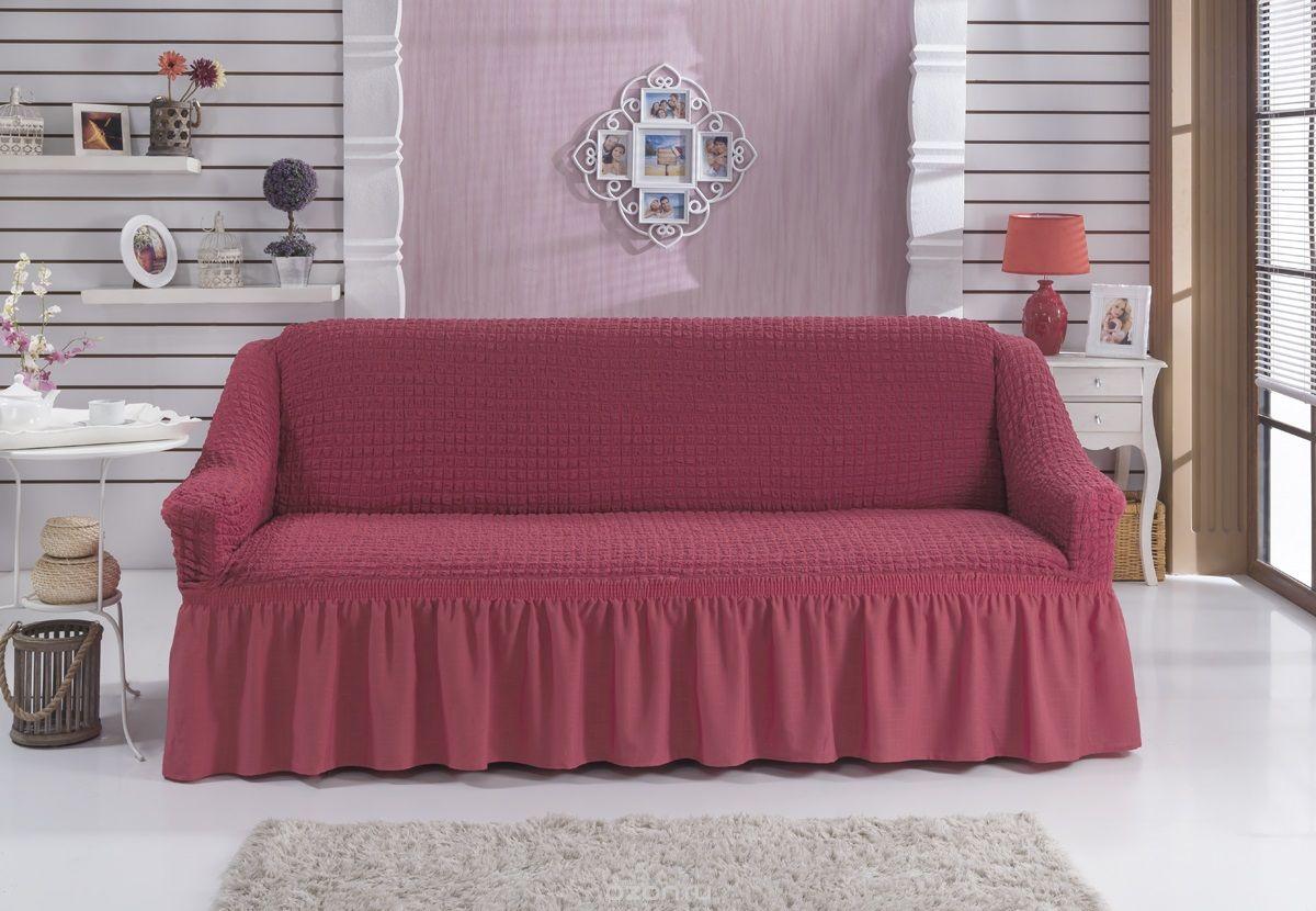 Чехол для дивана Karna Bulsan, двухместный. 2027/CHAR0052027/CHAR005Фиксаторы позволяют надежно закрепить чехол Karna Bulsan на вашей мебели. Они вставляются в расстояние между спинкой и сиденьем, фиксируя чехол в одном положении, и не позволяют ему съезжать и терять форму. Фиксаторы особенно необходимы в том случае, если у вас кожаная мебель или мебель нестандартных габаритов. Выполнен чехол из высококачественного полиэстера и хлопка. Ширина посадочных мест: 140-180 см. Глубина посадочных мест: 70-80 см. Высота спинки от посадочного места: 70-80 см. Ширина подлокотников: 25-35 см. Высота юбки 35 см.