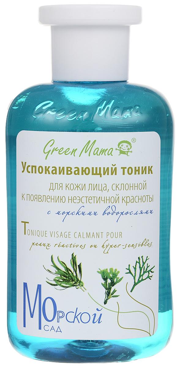 Тоник для лица Green Mama, успокаивающий, для кожи склонной к появлению неэстетичной красноты, с морскими водорослями, 300 мл green mama