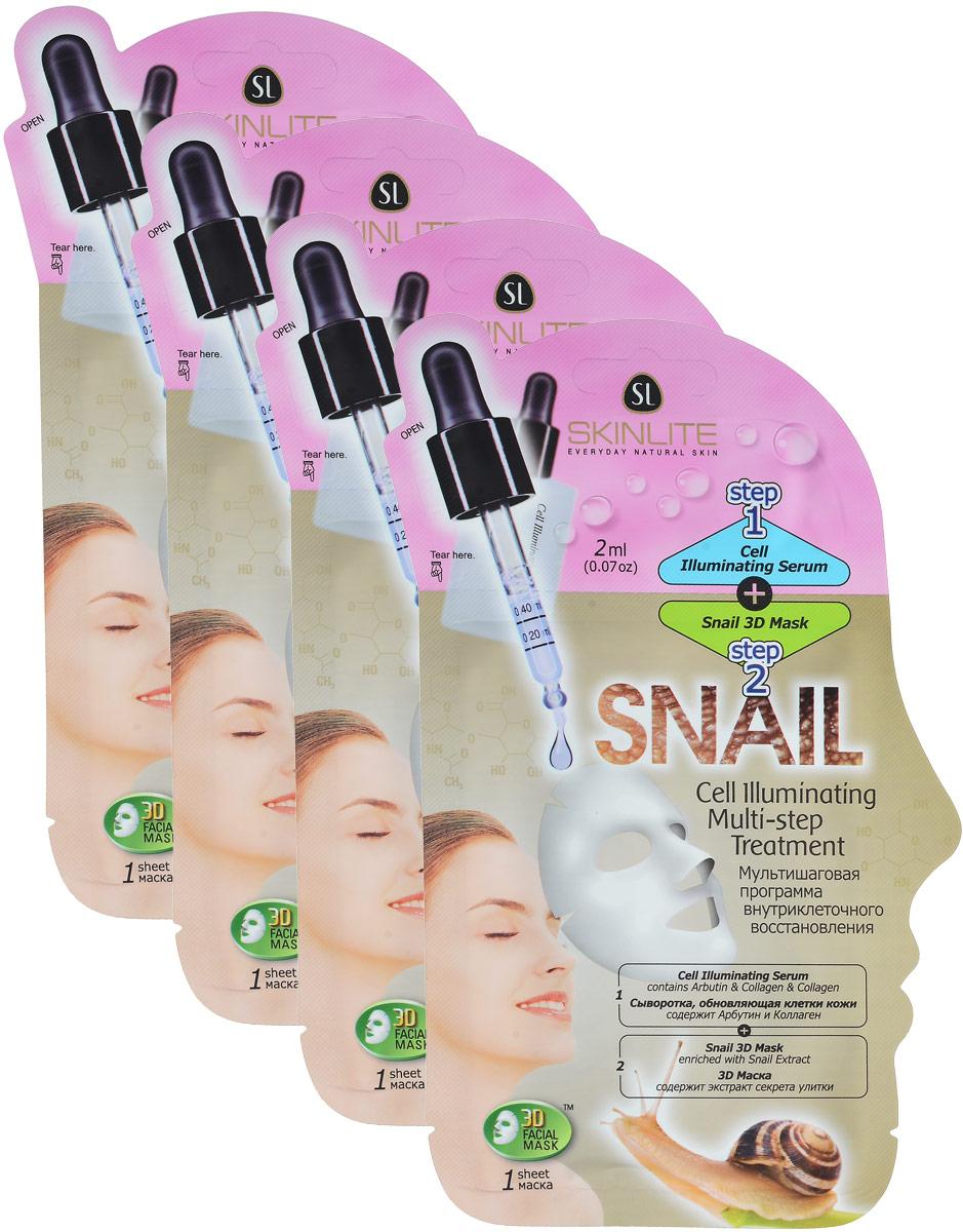 Skinlite Набор масок Мультишаговая программа для лица с секретом улитки, внутриклеточного восстановления, 4 штБ63002Инновационная 2-х этапная программа восстановления кожи, сочетающая в себе преимущества одновременного воздействия на кожу сыворотки и маски для достижения максимально эффективных результатов.Сыворотка, обновляющая клетки кожи (этап 1). Выравнивает тон кожи, осветляет пигментные пятна, освежает, делает цвет лица ярким и сияющим. Выполняет подготовительную функцию перед применением маски и способствует более глубокому проникновению активных компонентов, содержащихся в маске. Маска с экстрактом секрета улитки (этап 2).Специальная форма 3D-маски обеспечивает идеальное покрытие для всех областей лица, в том числе линии подбородка. Экстракт секрета улитки является мощным антиоксидантом, защищает клетки от разрушения и преждевременного старения, восстанавливает качество коллагеновых и эластиновых волокон, улучшает микроциркуляцию, омолаживает и подтягивает кожу.Способ применения:1. Тщательно вымойте и высушите лицо.2. Откройте упаковку с сывороткой (этап 1) и нанесите ее равномерно на все лицо.3. Откройте 3D-маску (этап 2). Приложите маску на лицо в порядке, как показано на рисунке: сначала на подбородок, затем на лоб, нос и потом область рта. Разгладьте маску пальцами для удаления пузырьков воздуха. 4. Оставьте маску на 15-20 минут, затем аккуратно снимите ее, начиная с краев. Нежно вмассируйте остатки маски в кожу. Товар сертифицирован.