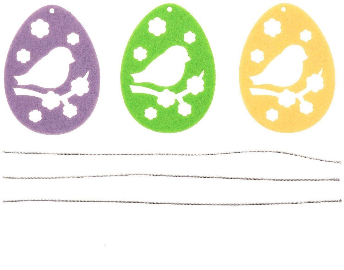 Набор пасхальных подвесок Весенний воробей, 6 см, 3 штKT415EПасха – весенний праздник, в это время года природа пробуждается после долгой спячки и поражает своим великолепием и красками. А сейчас подумайте, если к этому добавить оригинальный пасхальный декор, то обстановка становится по-настоящему праздничная.С помощью набора пасхальных подвесо для вас открываются сотни вариантов украшения праздничного пространства.