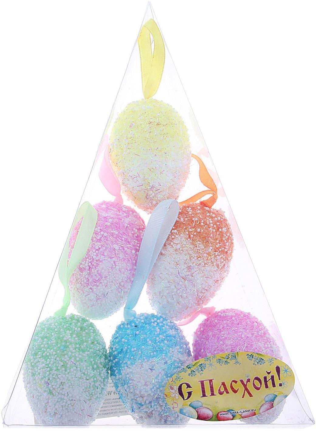 Сувенир пасхальный Sima-land Яйцо. Радуга, 4 х 4 х 6 см, 6 шт114774Сувенир - пасхальное яйцо Радуга (набор 6 шт) - символ жизни и возрождения. Вариантов применения такого милого сувенира множество. Во- первых, он послужит прекрасным подарком гостям, коллегам или друзьям. Всю праздничную неделю вы можете обмениваться подарочками. Во-вторых, с помощью такого сувенира вы сможете сами заняться сервировкой праздничного стола, положив его каждому гостю на тарелку, на красивую салфетку, выгодно подобрав цвета.