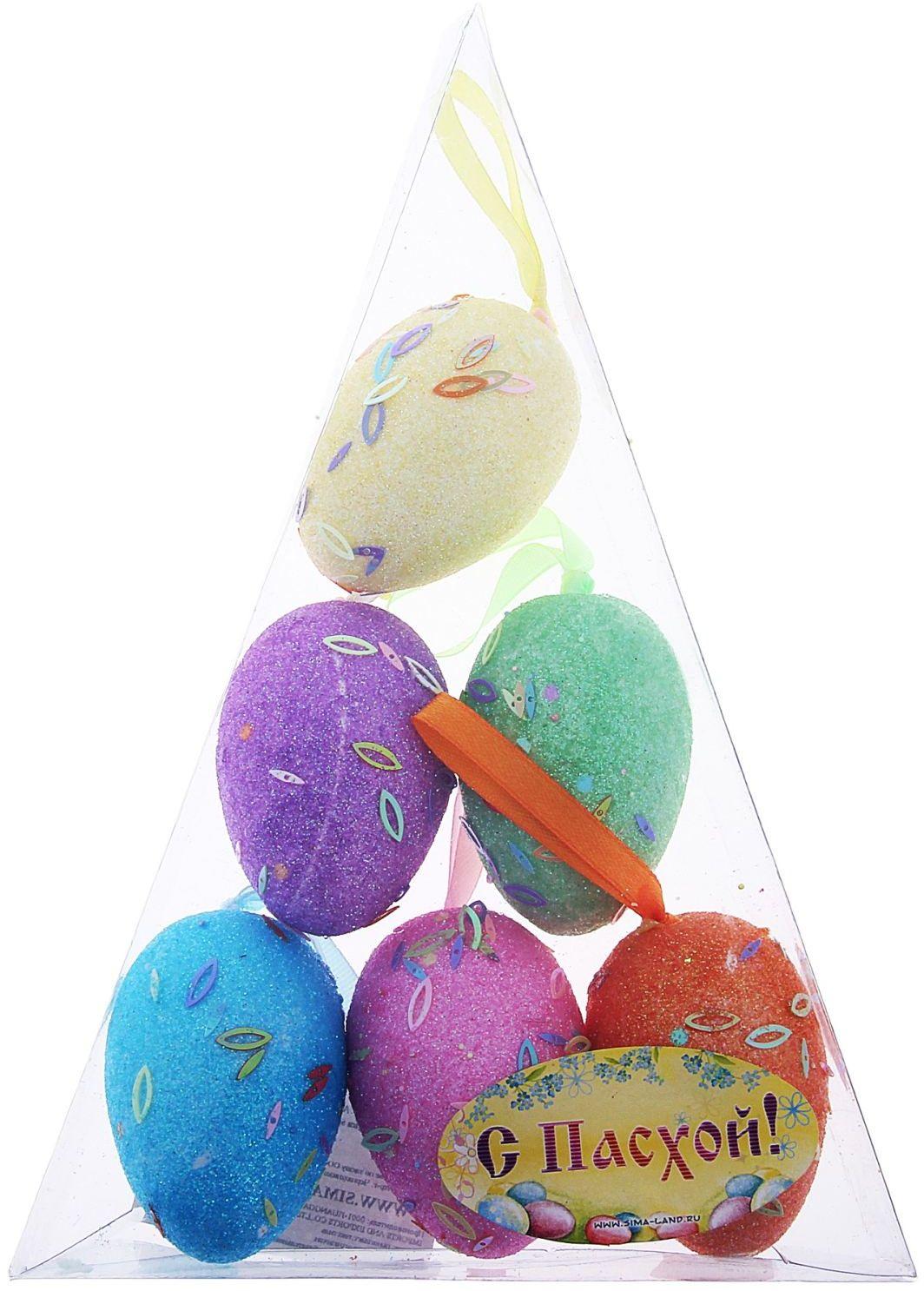 Сувенир пасхальный Sima-land Яйцо. Пайетки, 4 х 6 см, 6 шт114775Яйцо - это главный пасхальный символ, который символизирует для христиан новую жизнь и возрождение, поэтому его присутствие на праздничном столе является обязательным элементом во многих странах. Сегодня крашеными яйцами принято не только украшать праздничный стол. Если вы решили серьёзно подойти к декору квартиры, и вам нужно, например, подвесить яйца, закрепить на веточках, в этом вам поможет сувенир - пасхальное яйцо Пайетки (набор 6 шт) - очаровательный символ, который покорит сердце каждого. Можете уложить эти чудесные яйца в плетёную корзинку, на красивую салфетку, и перед вами уже готовый подарок или композиция для сервировки стола. Приобретая такой сувенир, вы сэкономите кучу времени на росписи яиц, оставив его на выпечку самого вкусного кулича.