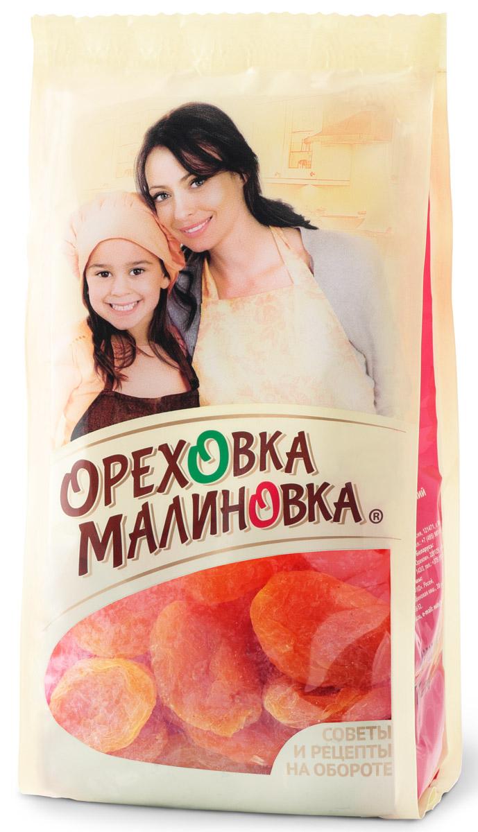 Ореховка-Малиновка абрикосы сушеные, 190 г4620000679394Сладкие целые абрикосы можно использовать как полезный и вкусный перекус в течение рабочего дня. Плоды абрикоса повышают гемоглобин в крови, что способствует увеличению сопротивляемости организма. Особенно полезны они при авитаминозах, заболеваниях сердечно-сосудистой системы, почек, ожирении. А также помогают улучшить память и повышают мозговую активность, что бесспорно очень важно для людей, занимающихся интеллектуальным трудом, школьникам и студентам.