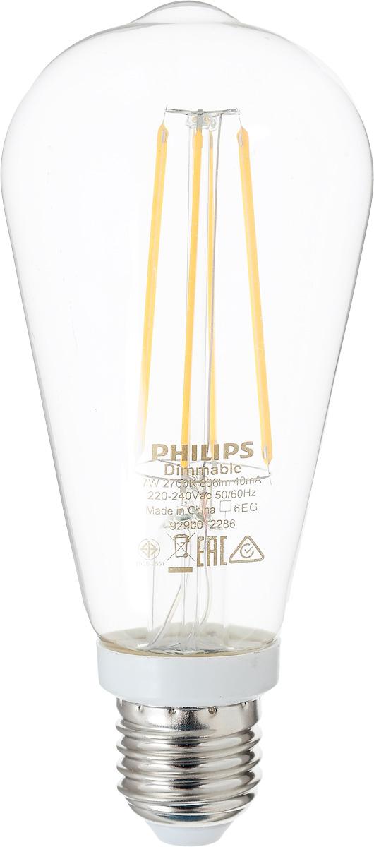 Лампа светодиодная Philips LED Classic, цоколь E27, 7W, 2700КЛампа LEDClassic 7-70W ST64 E27 WW CL DСовременные светодиодные лампы LED Classic экономичны, имеют долгий срок службы и мгновенно загораются, заполняя комнату светом. Светодиодные лампы позволят создать уютную и приятную обстановку в любой комнате вашего дома. Светодиодные лампы потребляют на 90% меньше электроэнергии, чем обычные лампы накаливания, излучая при этом привычный и приятный свет. Срок службы светодиодной лампы составляет до 15 000 часов, что соответствует общему сроку службы пятнадцати ламп накаливания. Благодаря этому менять лампы приходится значительно реже, что сокращает количество отходов. Напряжение: 220-240 В.