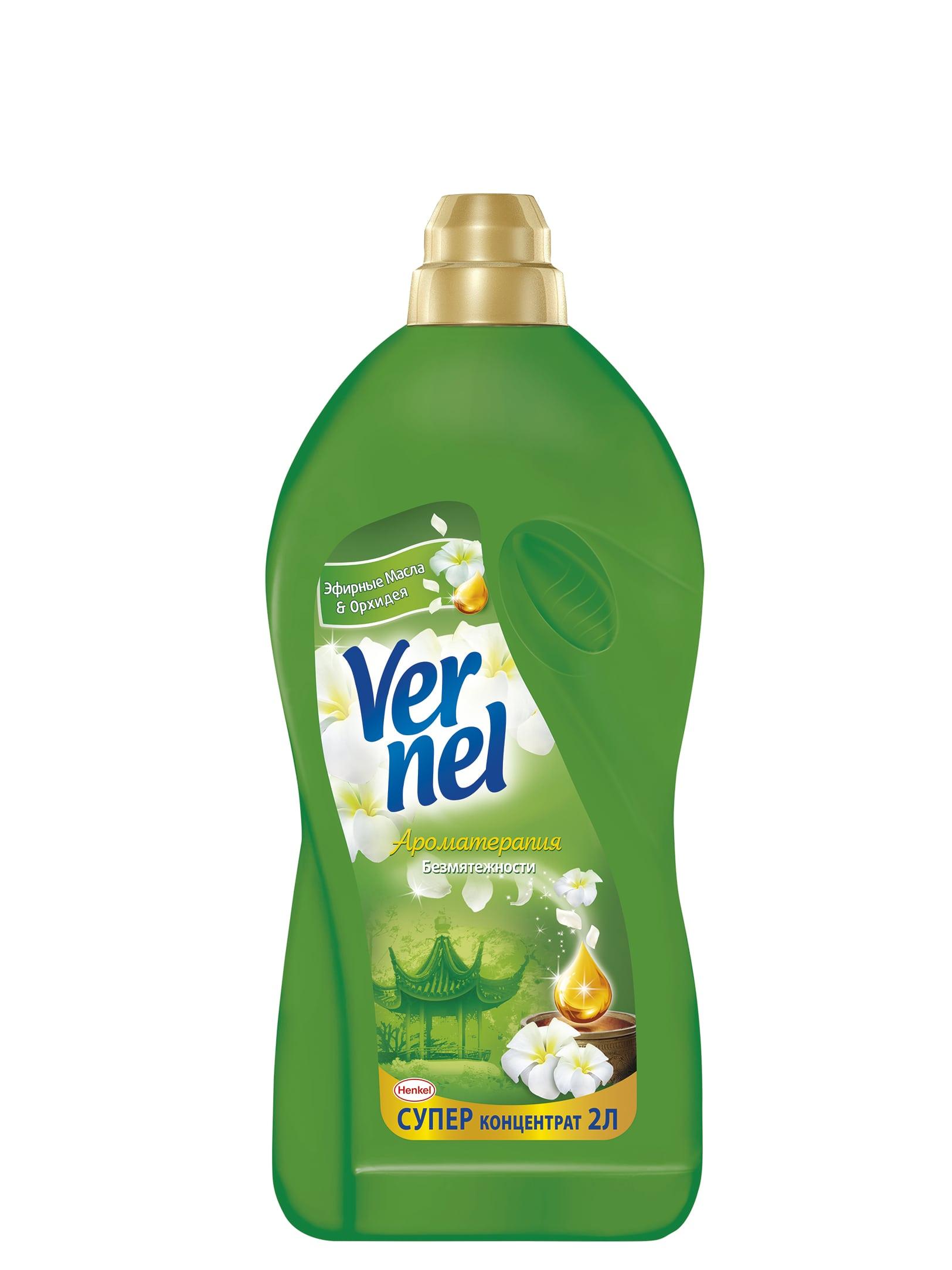 Кондиционер для белья Vernel Ароматерапия Безмятежности 2л934952С новой Классической линейкой Vernel свежесть белья длится до 8 недель. Новая формула Vernel обогащена аромакапсулами, которые обеспечивают длительную свежесть. Более того, кондиционеры для белья Vernel придают белью невероятную мягкость, такую же приятную, как и ее запах. Свойства кондиционера для белья Vernel: 1. Придает мягкость 2. Придает приятный аромат 3. Обладает антистатическим эффектом 4. Облегчает глажение До 8 недель свежести при условии хранения белья без использования благодаря аромакапсулам Состав: Состав: 5-15% катионные ПАВ; Товар сертифицирован.