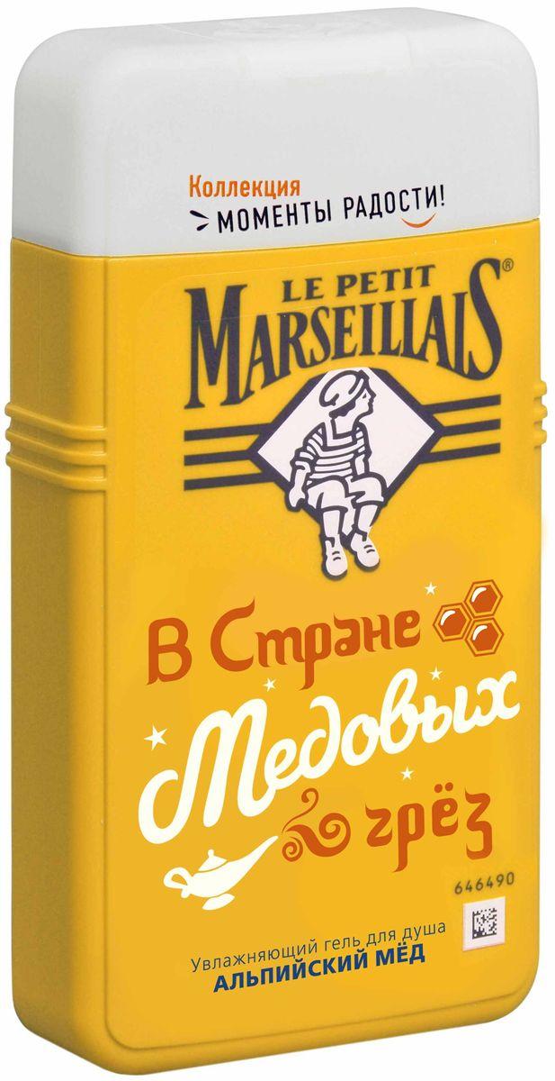 Le Petit Marseillais Гель для душа Альпийский мед, 250 млFS-00103Гель для душа Le Petit Marseillais Альпийский мед. Дарите себе немного хорошего настроения каждый день с нашей коллекцией Моменты радости. Окунись в страну медовых грез вместе с нашим увлажняющим гелем для душа с золотым медом Южных Альп.