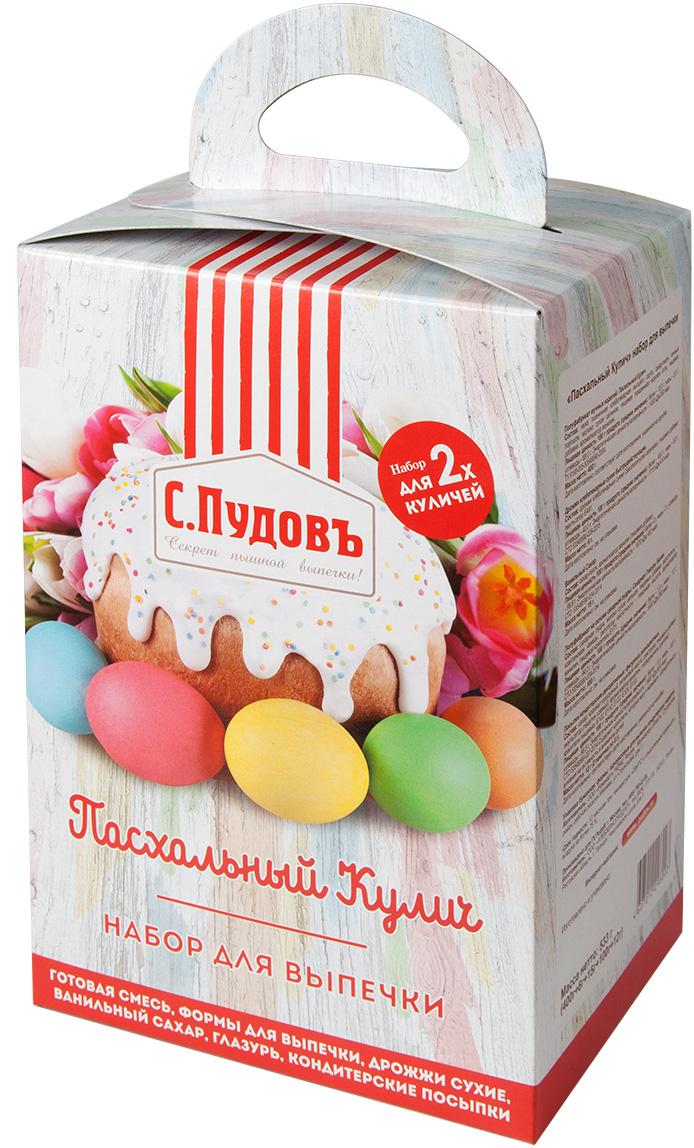 Пудовъ Пасхальный кулич набор для выпечки, 533 г0120710Из набора вы приготовите 2 больших кулича по 300 г. В набор входят: смесь для выпечки 400 г; формы для выпечки- 2 шт; дрожжи, 7г- 1 шт; ванильный сахар, 15г-1 шт; глазурь белая, 100гр-1 шт; посыпки кондитерские -2 шт.