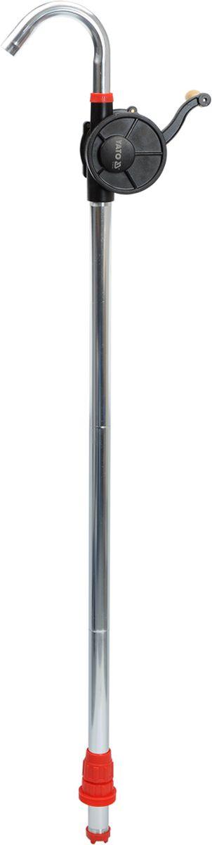 Насос ручной центробежный Yato, для масла, 21 л/минYT-07115Насос ручной центробежный YATO для масла, 21 л/мин.