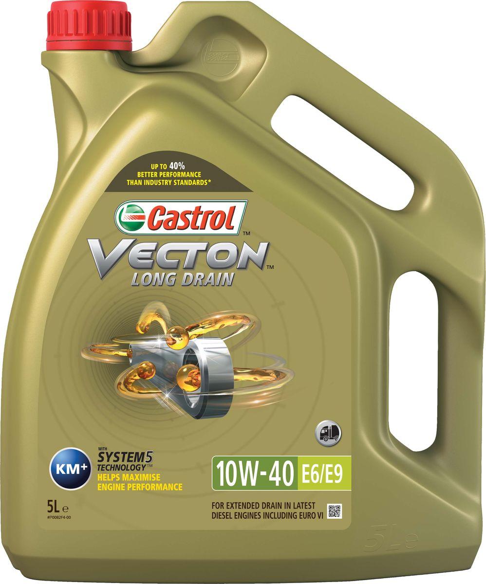 Масло моторное Castrol Vecton Long Drain, синтетическое, класс вязкости 10W-40, E6/E9, 5 лCA-3505Castrol Vecton Long Drain – полностью синтетическое моторное масло со сниженной зольностью. Произведено с использованием уникальной технологии System 5, позволяющей достичь повышения эффективности работы масла вплоть до 40%. Разработано для использования с увеличенными интервалами замены в дизельных двигателях европейских, американских и японских производителей оснащенных сажевым фильтром (DPF) в соответствии со спецификациями автопроизводителей.Castrol Vecton Long Drain разработано для увеличенных интервалов замены в современных дизельных двигателях, соответствующих экологическому стандарту Евро 6. Также может применяться в двигателях, соответствующих экологическим стандартам Euro 4 и Euro 5, особенно тех, которые требуют масел Low SAPS.Современные двигатели работают в постоянно изменяющихся условиях, которые влияют на эффективность их работы. Castrol Vecton Long Drain c технологией System 5 адаптируется к этим изменениям, позволяя максимально реализовать эксплуатационные характеристики двигателя. Обеспечивает исключительную устойчивость к загрязнениям и демонстрирует высокую эффективность, в том числе при увеличенном интервале замены, даже в тяжелых условиях эксплуатации.Castrol Vecton Long Drain:- обладает превосходной способностью нейтрализовать вредные вещества, образующиеся в процессе работы двигателя, сохраняя эту способность в течение всего интервала работы масла;- минимизирует износ деталей двигателя;- предотвращает образование отложений на поршне даже в тяжелых условиях эксплуатации.Castrol Vecton Long Drain одобрен Mercedes-Benz, MAN, Renault Trucks, Volvo Trucks и Deutz для увеличенных межсервисных интервалов в соответствии со спецификациями. Интервал замены моторного масла зависит от качества топлива, условий эксплуатации, а также от типа и состояния двигателя. В вопросе определения межсервисного интервала необходимо всегда сверяться с инструкцией по эксплуа
