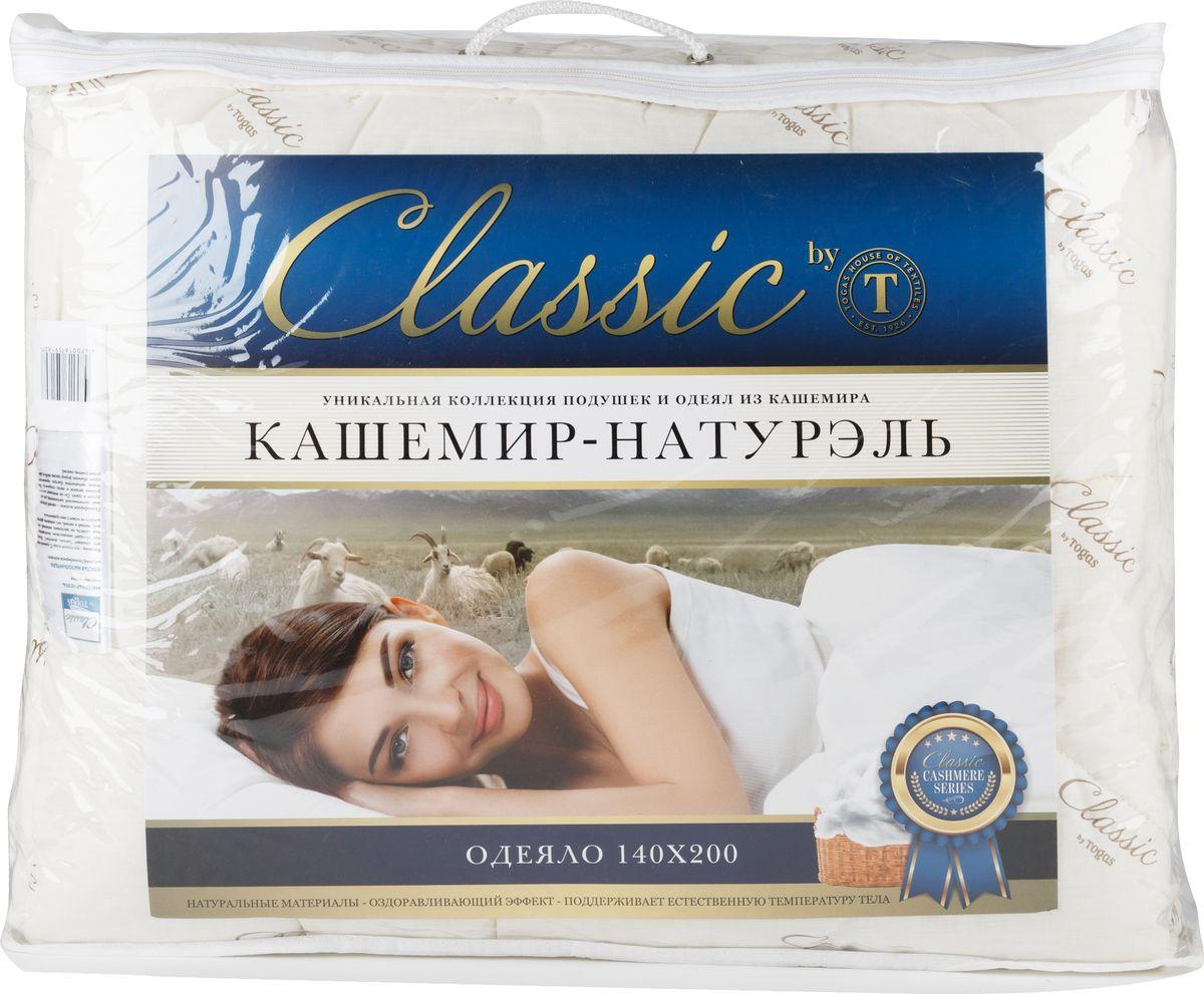 """Одеяло Classic by Togas """"Кашемир-Натурэль"""", наполнитель: кашемировая шерсть, 140 х 200 см 20.04.17.0046"""