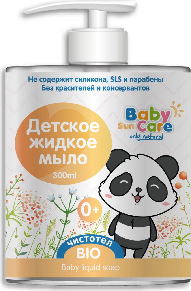 Baby Sun Care Детское жидкое-мыло с чистотелом 300 мл2-1-3-0-1Детское жидкое мыло «Baby Sun Care Only Natural» разработано специально для нежной кожи Вашего малыша. Благодаря активному натуральному компоненту экстракта чистотела, детское жидкое мыло «Baby Sun Care Only Natural» бережно очищает кожу ребенка.