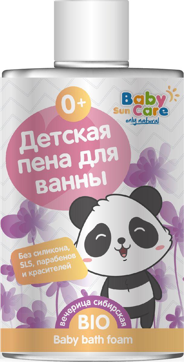 Baby Sun Care Пена детская для ванны с экстрактом вечерницы сибирской 460 млБ33041Ваш малыш нуждается в особой заботе, а его нежная кожа в тщательном уходе. Чтобы ребенок принимал ванну с удовольствием и с пользой, подберите ему правильное очищающее средство. Мы разработали детскую пену Baby Sun Care, чтобы обеспечить максимальную заботу о здоровье кожи вашего малыша. В состав нашей пены входят ингредиенты, которые не вызовут раздражения, а питание и уход положительно скажутся на будущем здоровье малыша. Экстракт Липы мягко очищает, питает и смягчает кожу, оказывает расслабляющее и успокаивающее действие, особенно перед сном. Масло лаванды обладает успокоительным, противовоспалительным и противогрибковым свойствами. Масло мелиссы подготовит малыша к здоровому и крепкому сну.
