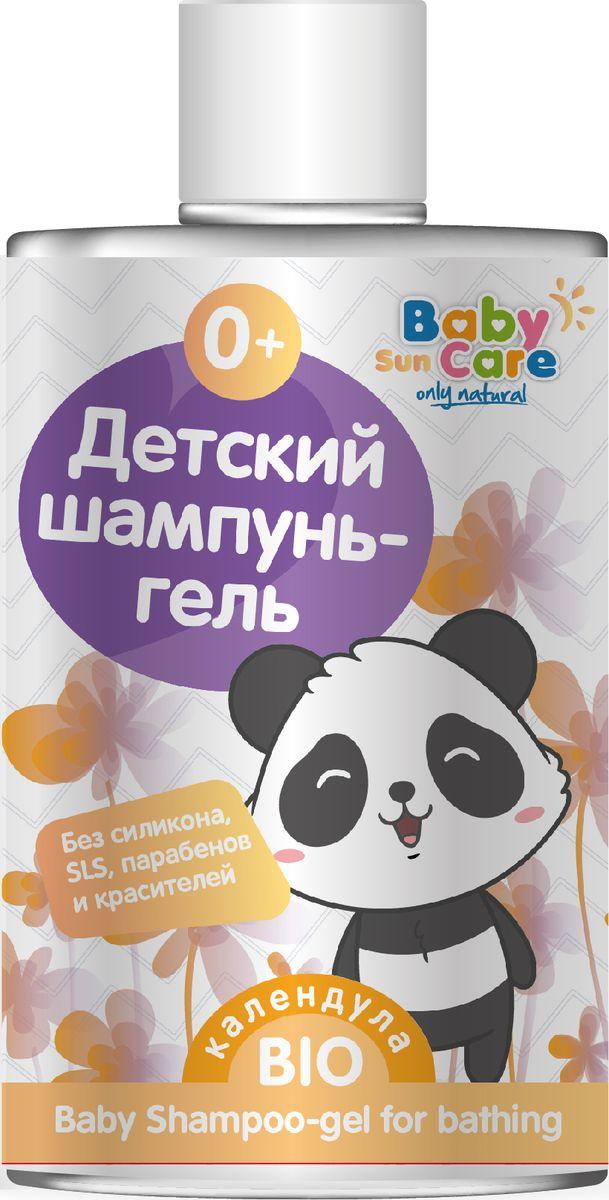 Baby Sun Care Детский шампунь-гель с экстрактом календулы 460 млSHGD1460Кожа и волосы вашего малыша нуждаются в тщательном и бережном уходе. Мы разработали шампунь-гель Baby Sun Care 2 в 1, который поможет обеспечить наилучший уход не только за кожей, но и за волосами вашего малыша. Наш Шампунь -Гель отвечает всем существующим стандартам качества и содержит дополнительные полезные экстракты трав, чтобы позаботиться о здоровье и чистоте кожи и волос вашего малыша ещё лучше. Экстракт календулы глубоко питает и очищает локоны и кожу головы, укрепляя каждый волосок и защищая его от сухости и ломкости. Масло облепихи оказывает антисептическое и антиоксидантное действие, оберегая кожу и волосы малыша от негативного влияния внешних факторов Масло шиповника обладает антимикробными свойствами, прекрасно смягчает кожу, снимает воспаление.