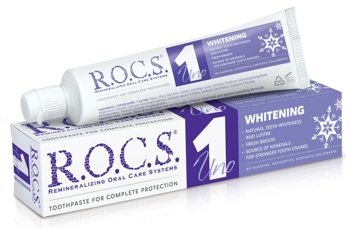 R.O.C.S. Uno Whitening Зубная паста Отбеливание, 74 гр32700125300Зубная паста содержит минеральный комплекс, обеспечивающий насыщение зубов кальцием и фосфором. Содержит ксилит (2,2%) - природный компонент, подавляющий активность кариесогенных бактерий, в комбинации с высокими концентрациями магния поможет успешнее бороться с зубным налетом. Эффективность применения зубной пасты с целью восстановления эмали в постпломбировочный период и для профилактики вторичного кариеса подтверждена клиническими и лабораторными исследованиями. Не содержит фтор, антисептики, синтетические красители.