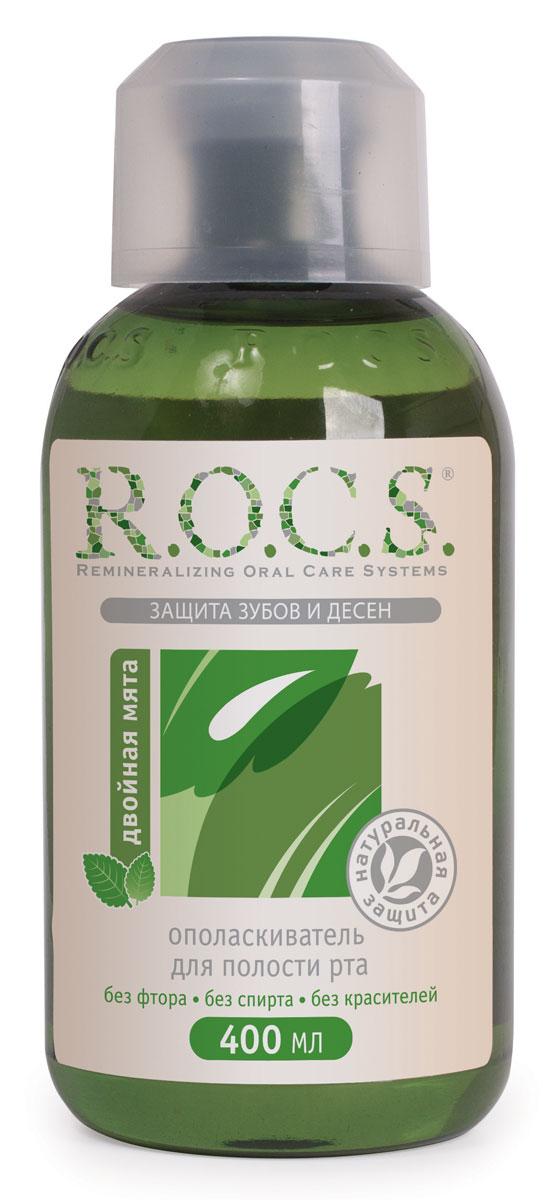 R.O.C.S. Ополаскиватель для полости рта Двойная мята, 400 мл32700316Активная реминерализация. Снижение кровоточивости десен. Уменьшение воспаления. Ранозаживляющее действие. Придание свежести дыханию.