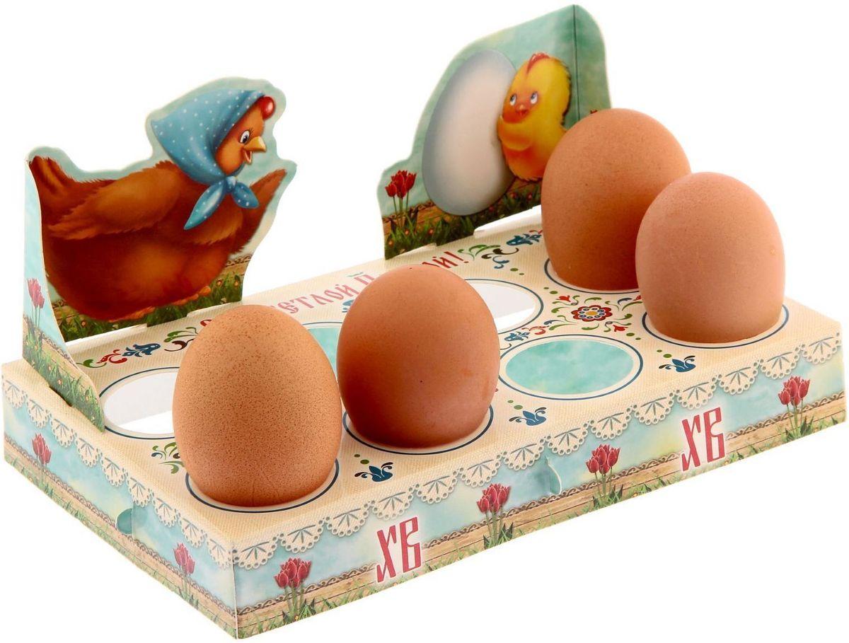 Подставка пасхальная Со Светлой Пасхой. Цыплята, на 8 яиц, 13,7 х 8,1 см. 12095301209530Яркие картонные подставки станут интересным дополнением к писанкам. Конструкция легко собирается и не даёт содержимому раскатиться по столу.