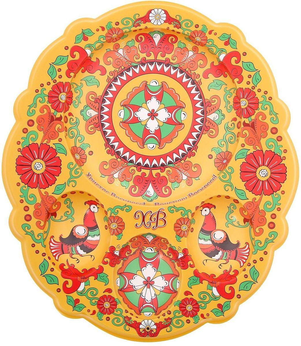 Подставка пасхальная, на 3 яйца и кулич, 19 х 22 см. 12530871253087Пасхальная подставка для 3 яйц и кулича изготовлена из качественного пластика, в центре имеется яркая вставка. Аксессуар станет достойным украшением праздничного стола, создаст радостное настроение и наполнит пространство вашего дома благостной энергией на весь год вперёд. Подставка будет ценным памятным подарком для родных, друзей и коллег. Радости, добра и света вам и вашим близким!