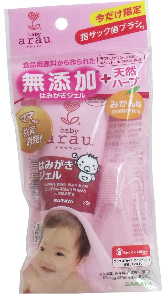 Arau Baby Зубная паста-гель для малышей 35 г25790Зубная паста-гель для малышей Arau Baby предназначена для регулярной чистки молочных зубов с самого раннего возраста. Сохраняет эмаль молочных зубов и укрепляет десны ребенка. Безопасна при проглатывании. В комплект входит специальная щеточка-напальчник для мягкой и бережной чистки десен и первых молочных зубов. Паста не содержит искусственных загустителей, красителей и консервантов. Наличие лактоферрина обеспечивает антибактериальный эффект. Обладает приятным мандариновым вкусом. Товар сертифицирован.