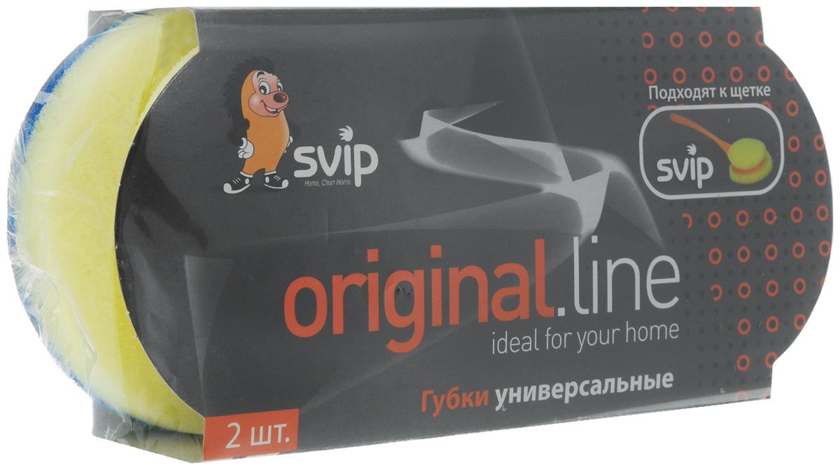 Набор губок для мытья посуды Svip Ориджинал, 2 штSV3772Набор Svip Ориджинал состоит из 2 губок. Губки изготовлены с одной стороны из суперпрочного абразивного слоя с микрочастицами - для очистки сильных загрязнений, а с другой - мягкий поролон для бережного мытья. Изделия предназначены для уборки и мытья посуды. Они идеально удаляют жир, грязь и пригоревшую пищу. Размер губки: 10 х 10 х 4,5 см